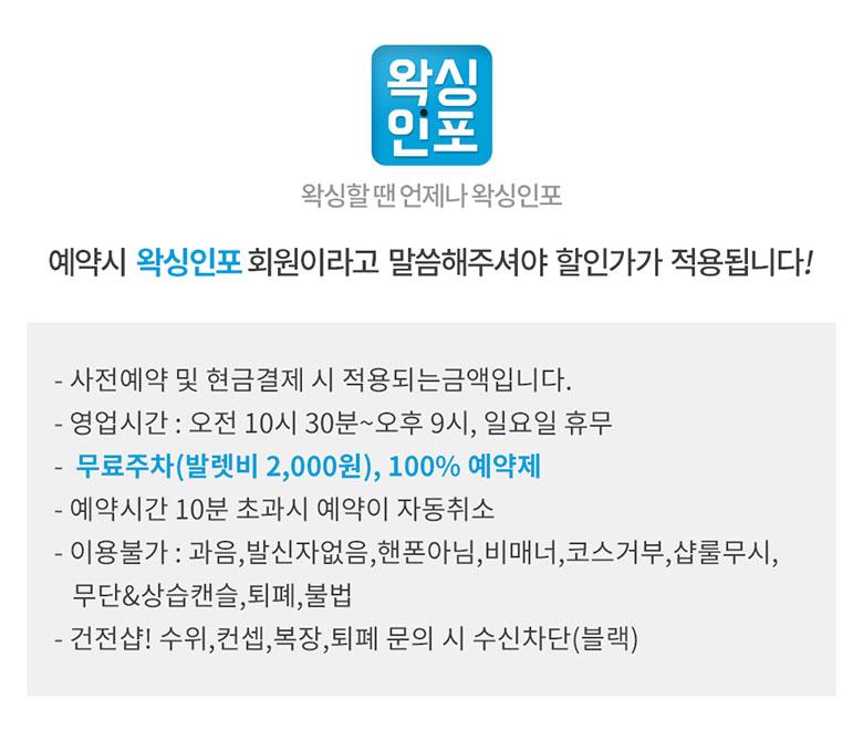 강남왁싱_논현역왁싱_서울_강남구_논현동_시카고뷰티랩_업체설명