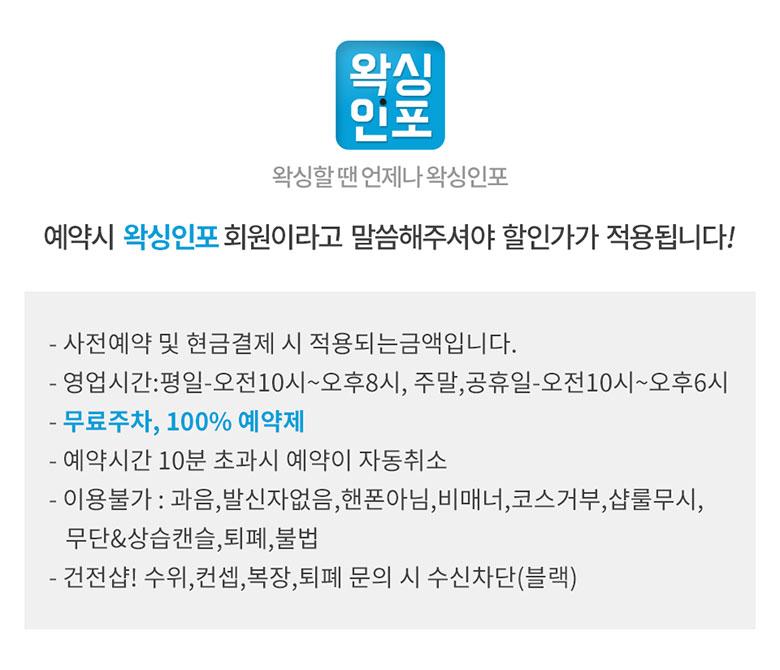 마곡역왁싱_서울_강서구_마곡역_모블링왁싱피부관리_업체설명
