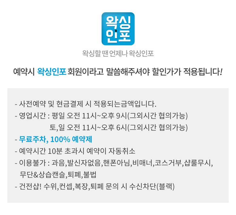 마곡왁싱_서울_강서구_마곡동_마곡나루역_마곡나루역왁싱_엘라비왁싱_업체설명