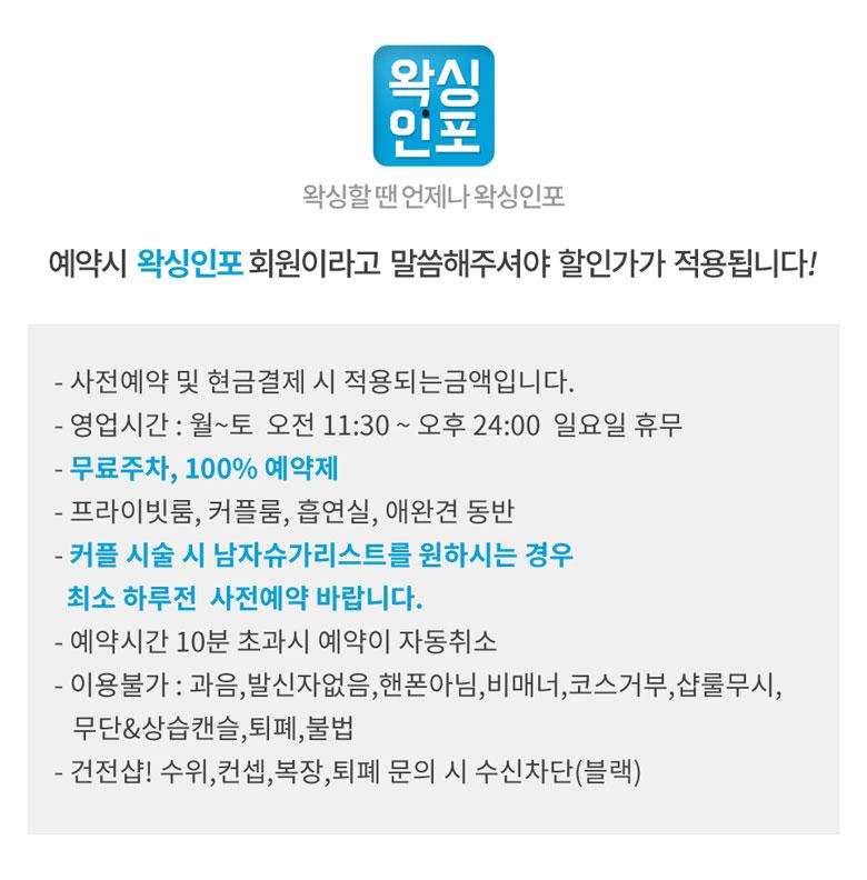 선릉왁싱_서울_강남구_역삼동_선릉역_퀸슈가링왁싱선릉점_퀸슈가링왁싱_업체설명