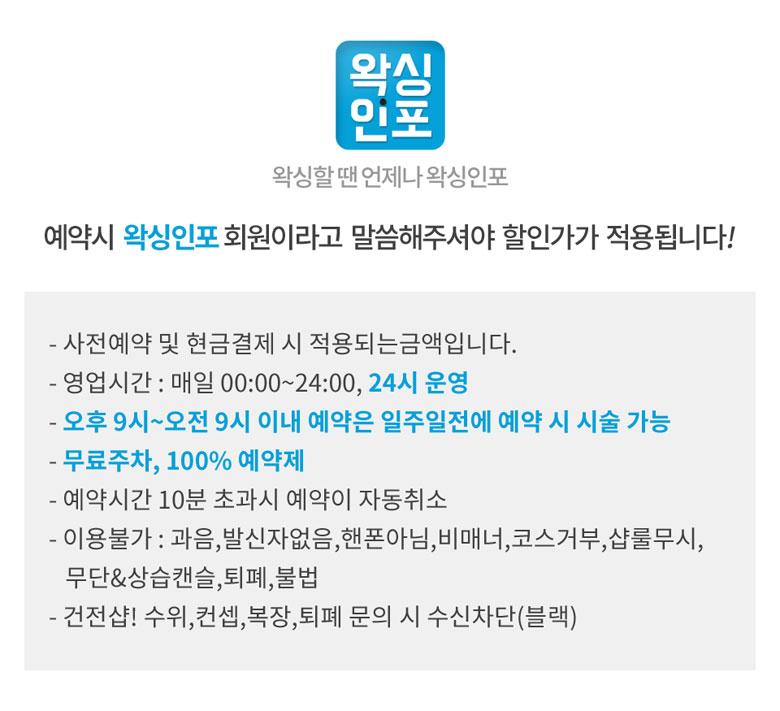청라왁싱_경기_인천_서구_청라동_뽑자슈가링본점_업체설명