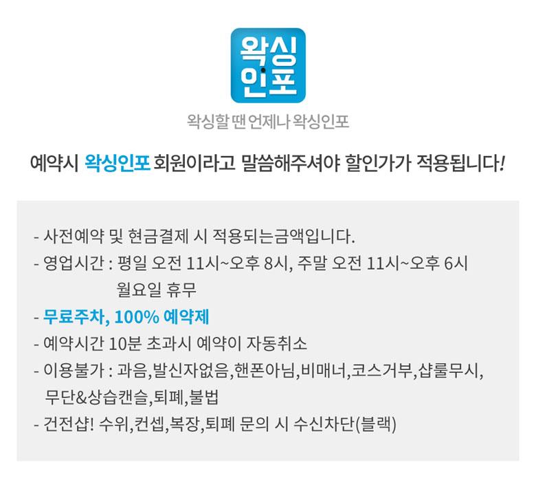 의정부왁싱_경기_의정부시_의정부동_가능역_로와뷰티살롱_업체설명