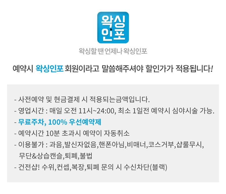 대구왁싱_대구_달서구_월성동_예쁨공작소_업체설명