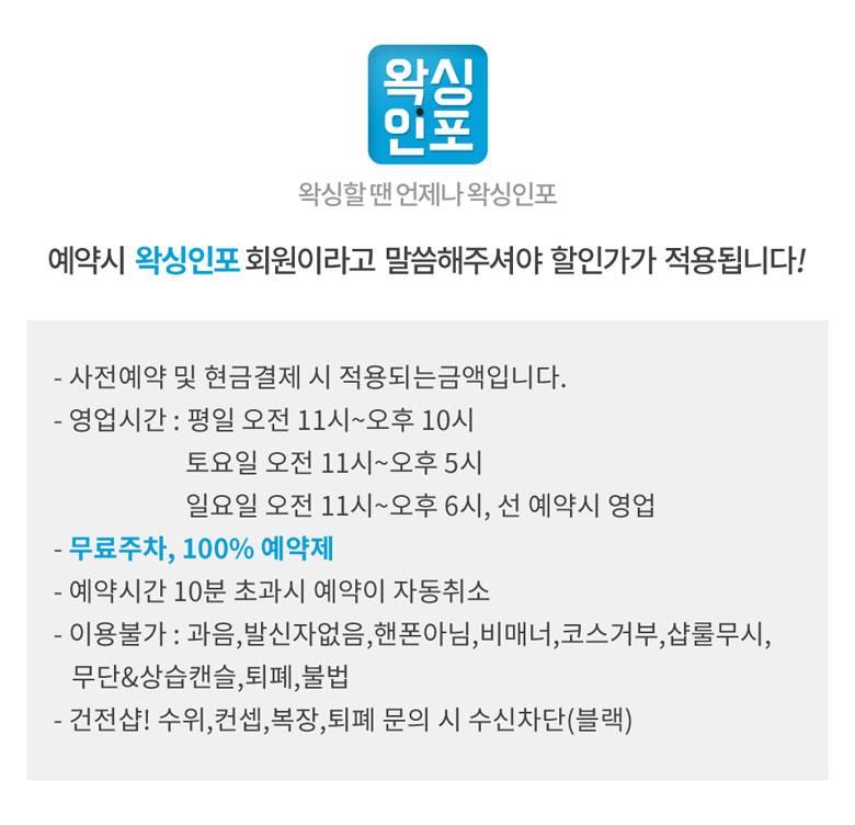 대구왁싱_대구_수성구_지산동_수성못역_메이드제이뷰티_업체설명