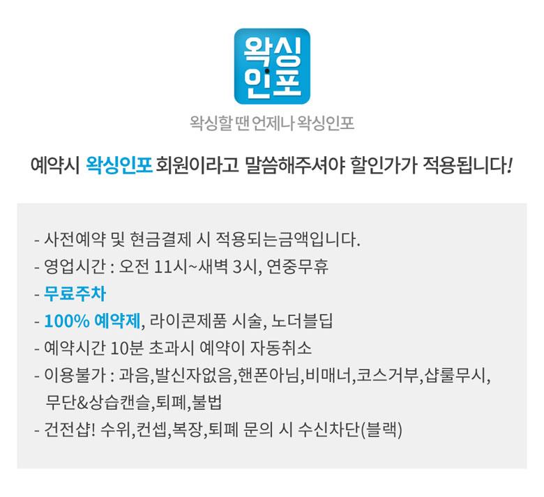 수원_인계동_수원시청역_탄탄왁싱앤바디_업체설명